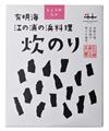 炊のり 唐辛子入り 540円(税込み)