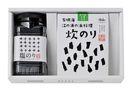 炊のりセット 2,376円(税込み)