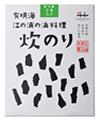炊のり かつお・ごま入り 540円(税込み)